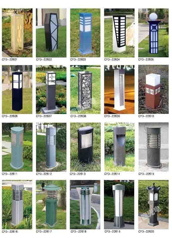 草坪灯分类