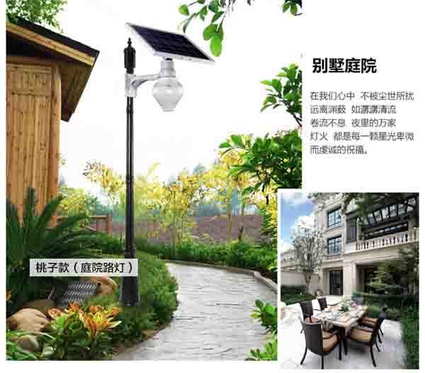 广场安装的太阳能庭院灯和小区装的太阳能庭院灯有没有区别